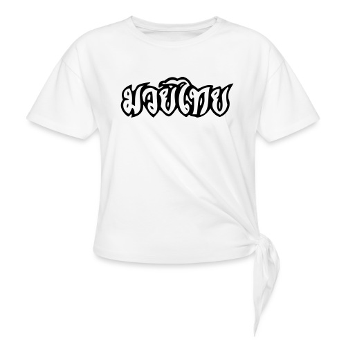 Muay Thai - Knotenshirt