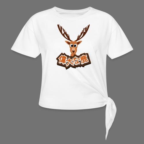 Suuri hirvi (Japani 偉大 な 鹿) - Solmupaita