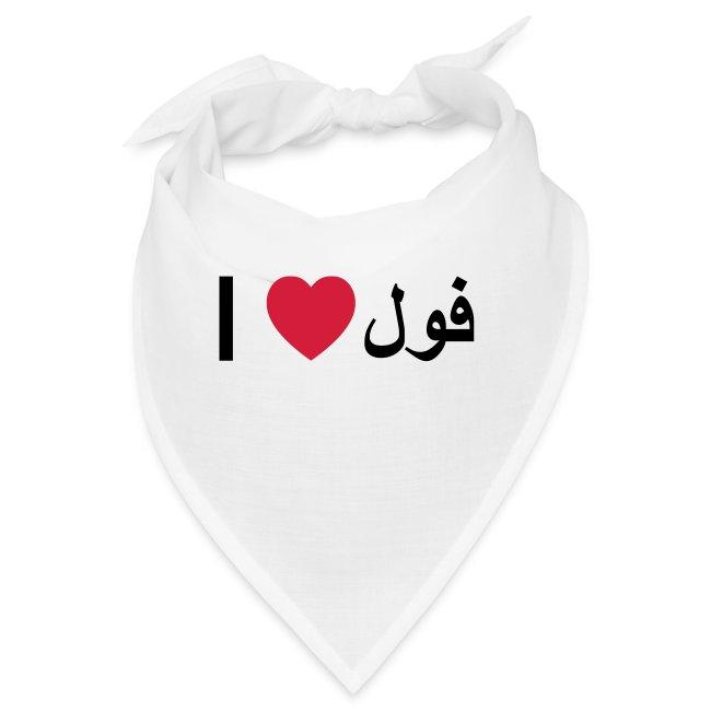 I heart Fool