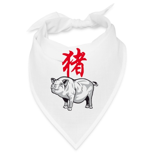 THE YEAR OF THE PIG (Chi - Bandana