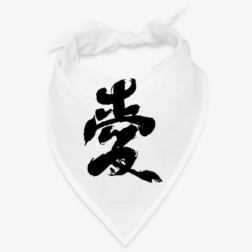 Japanese Kanji - Bandana