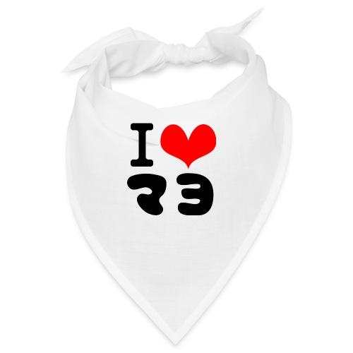 I Love MAYO(J) - Bandana