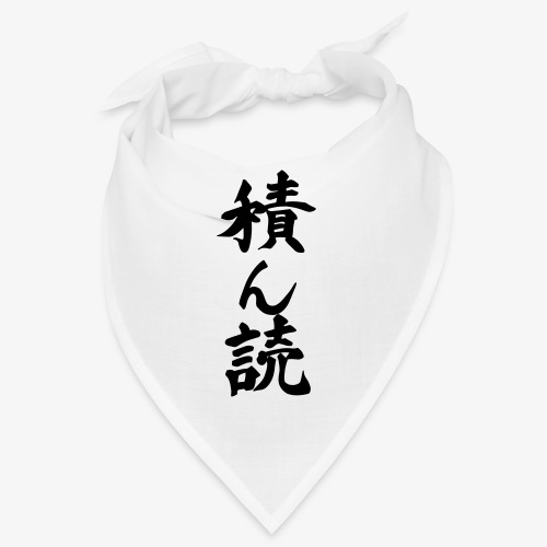 Stofftasche Tsundoku / Logo Crimsonrot - Bandana