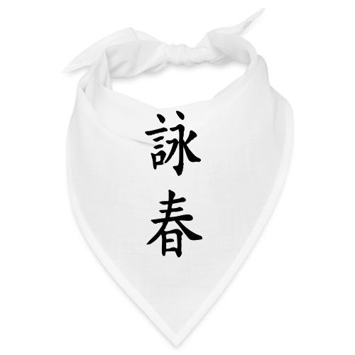 wing chun - Bandana