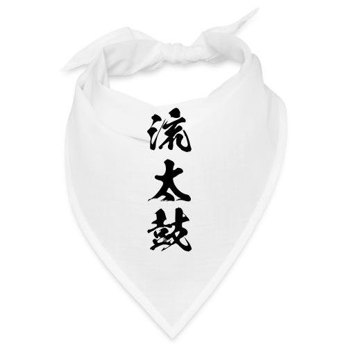 Nagare Daiko Kanji - Bandana