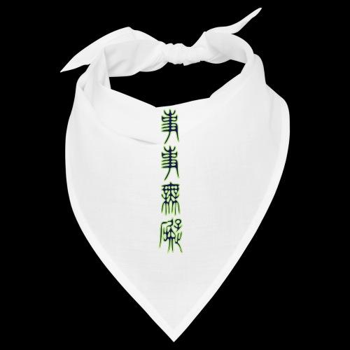 jijimuge 03 - Bandana
