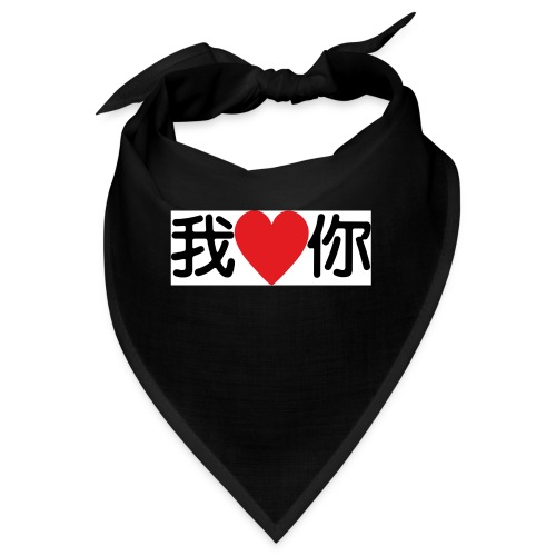 I love you, in chinese style - Bandana
