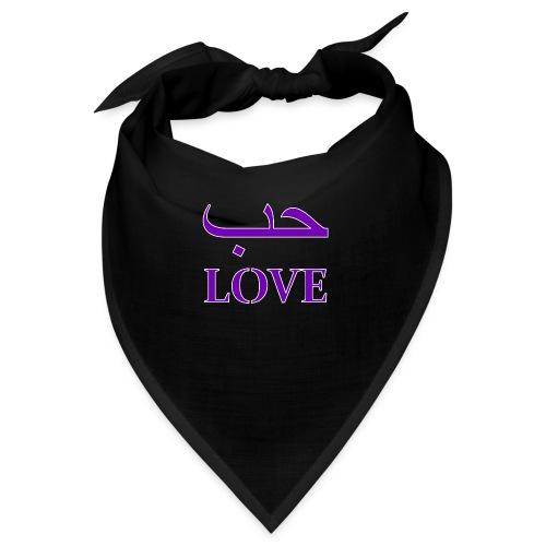 Hubun/Love (حب) - Bandana
