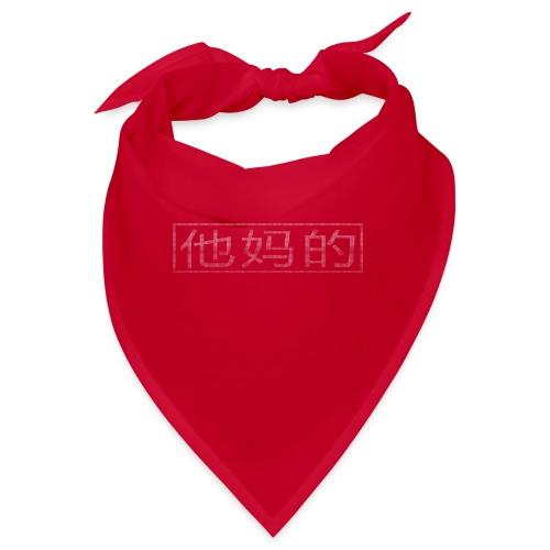 Chinese Fuck halftones - Bandana