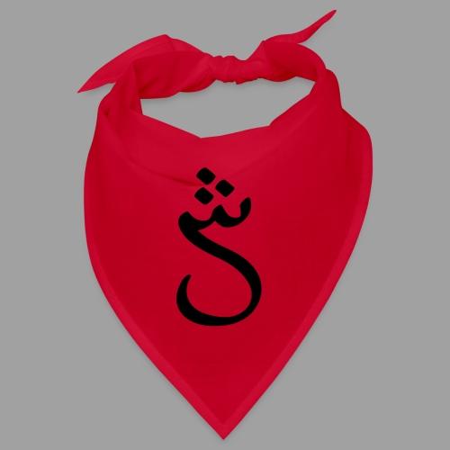 Schwarzes Logo - Bandana