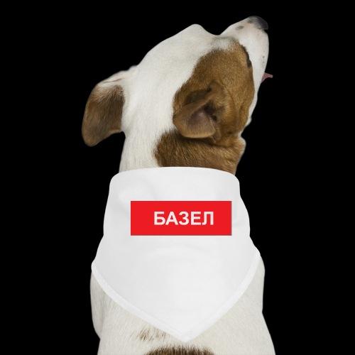 Basel - Utoka - Hunde-Bandana
