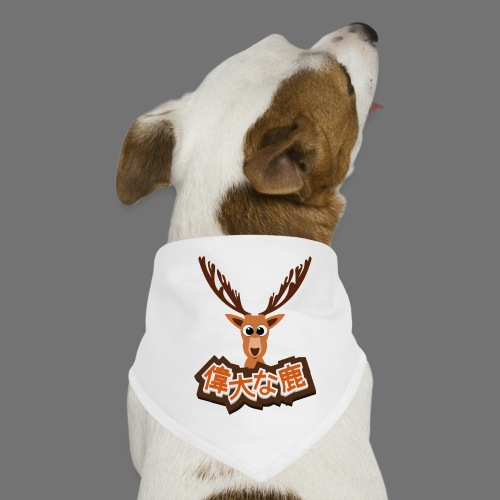 Suuri hirvi (Japani 偉大 な 鹿) - Koiran bandana