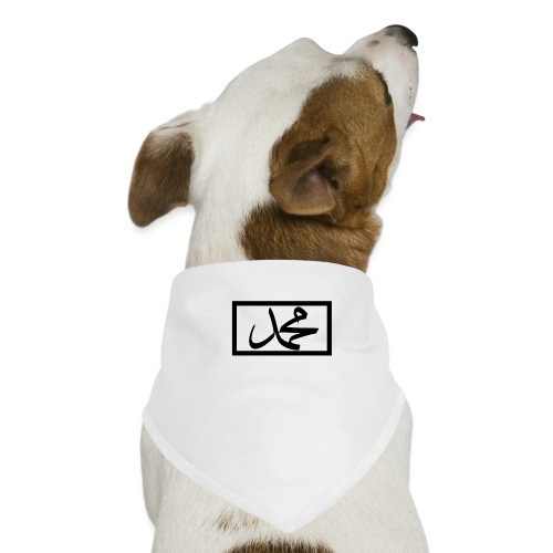 Muhammad in frame - Dog Bandana