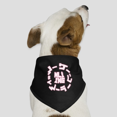 NGNL - No Game - Anime, Manga für Otaku - Hunde-Bandana