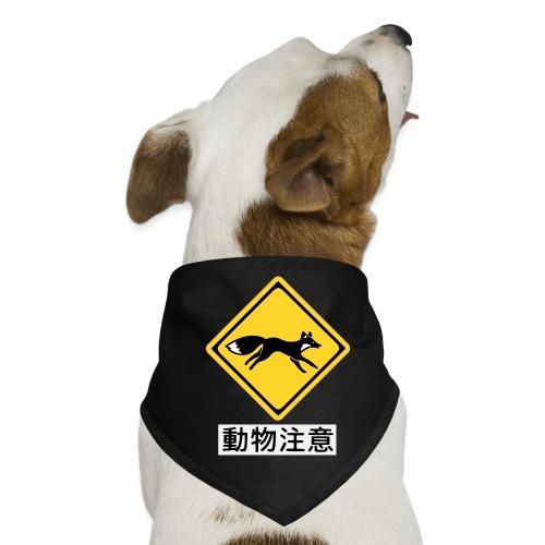Fox Street Sign Japan - Dog Bandana