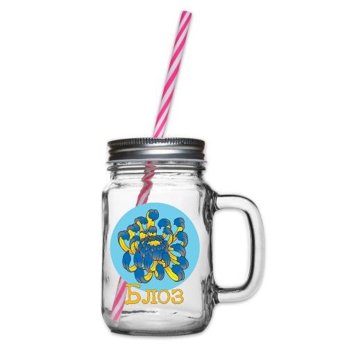 chrysanthème - Bocal à boisson