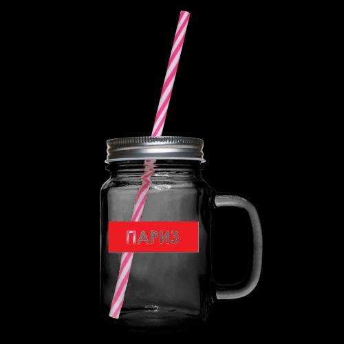 Paris - Utoka - Henkelglas mit Schraubdeckel
