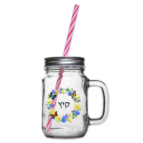 Corona floral verano, hebreo - Jarra con asa y tapa roscada