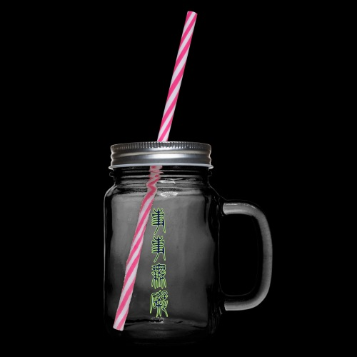 jijimuge 03 - Henkelglas mit Schraubdeckel