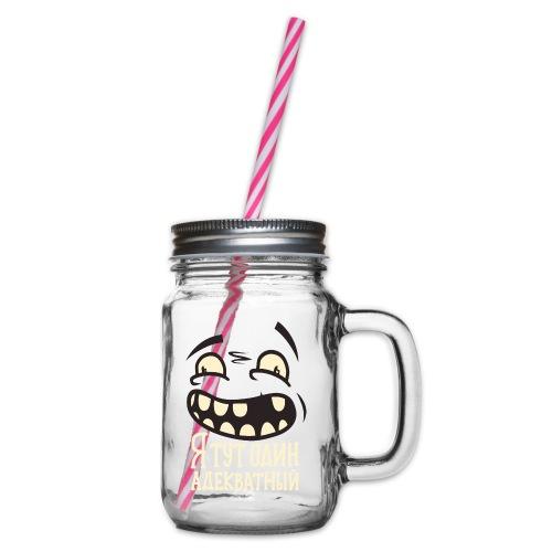 Адекватный #1 - Henkelglas mit Schraubdeckel