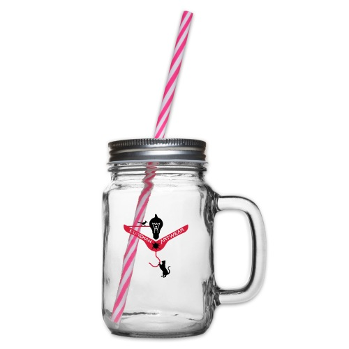 From The Catbird's - Glass jar with handle and screw cap
