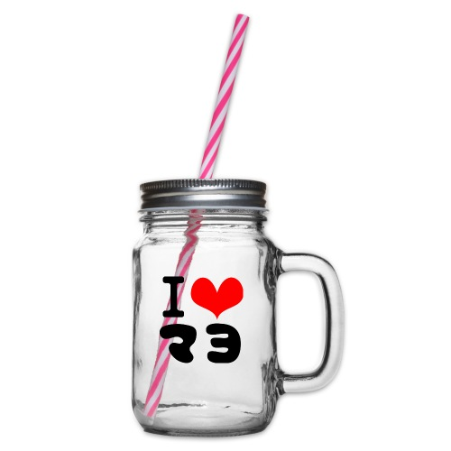 I Love MAYO(J) - Glass jar with handle and screw cap