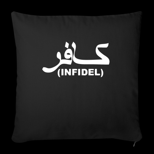 INFIDEL - Sofa pillow with filling 45cm x 45cm