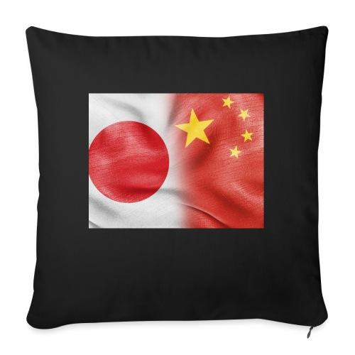 japan china flag - Cuscino da divano 44 x 44 cm con riempimento
