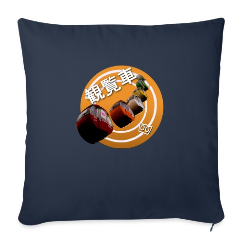 Japanese Ferris Wheel - Sofa pillow with filling 45cm x 45cm
