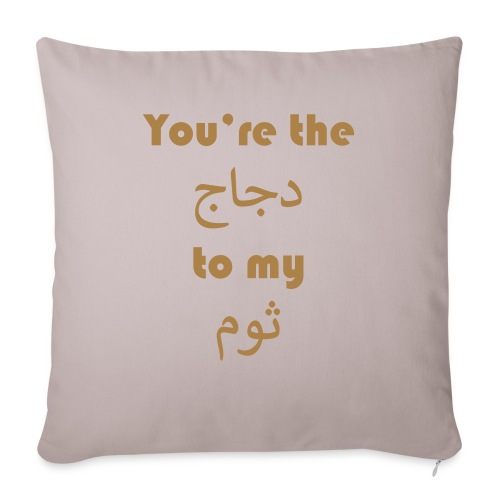 You're the chicken to my garlic - Sofa pillow with filling 45cm x 45cm