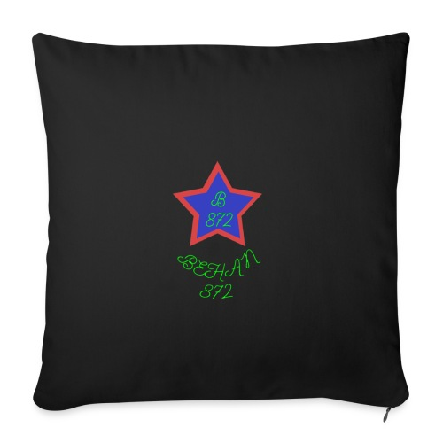 1511903175025 - Sofa pillow with filling 45cm x 45cm