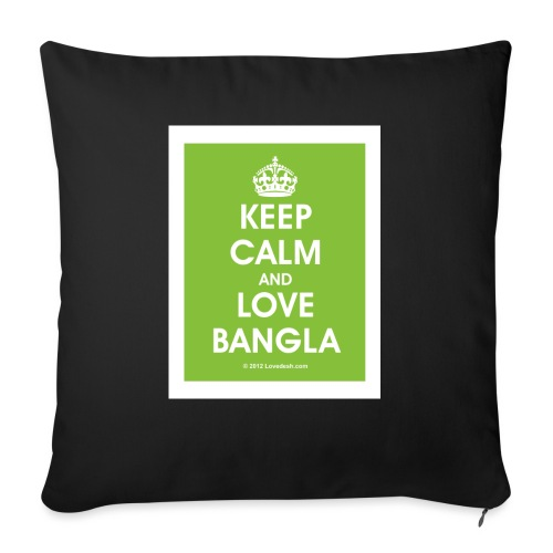 Keep Calm Love Bangla 300DPI 2585by3335 - Sofa pillow with filling 45cm x 45cm