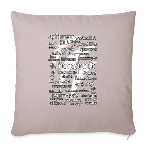 Werewolf in 33 Languages (Black Ver.) - Sofa pillow with filling 45cm x 45cm