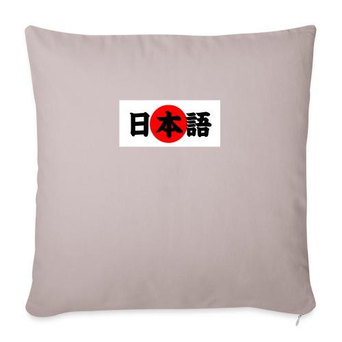 japanese - Sohvatyynyt täytteellä 44 x 44 cm