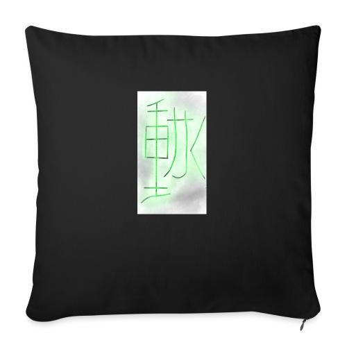 frase en japones nueva de - Cojín de sofá con relleno 44 x 44 cm