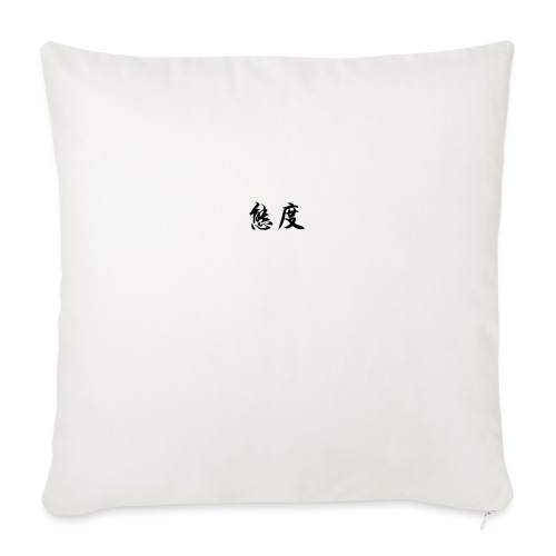 Attitude - Sofa pillow with filling 45cm x 45cm