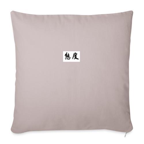 Attitude - Sofa pillow with filling 45cm x 45cm