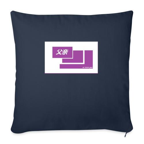 thoughtful mom gay design box logo - Sohvatyynyt täytteellä 44 x 44 cm
