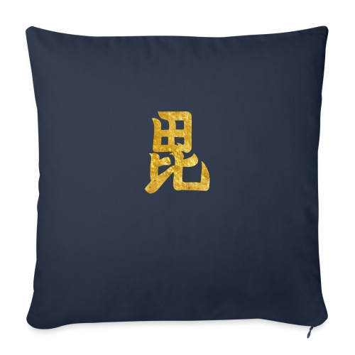 Uesugi Mon Japanese samurai clan in gold - Sofa pillow with filling 45cm x 45cm