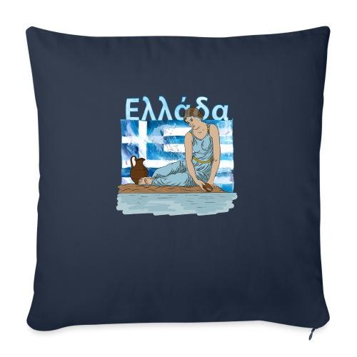Frau am Strand in Griechenland mit Flagge - Ellada - Sofakissen mit Füllung 44 x 44 cm