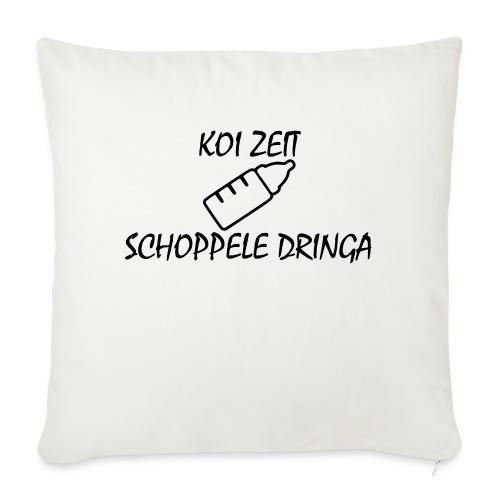 KoiZeit - Schoppele - Sofakissen mit Füllung 44 x 44 cm