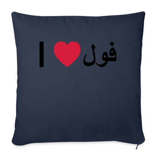 I heart Fool - Sofa pillow with filling 45cm x 45cm