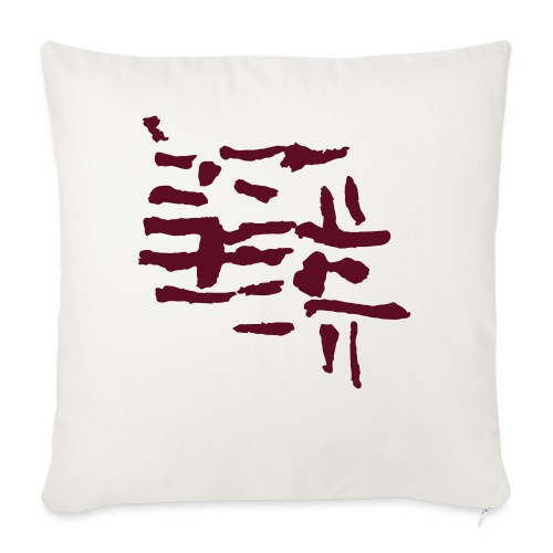 Structure / pattern - VINTAGE abstract - Sofa pillow with filling 45cm x 45cm