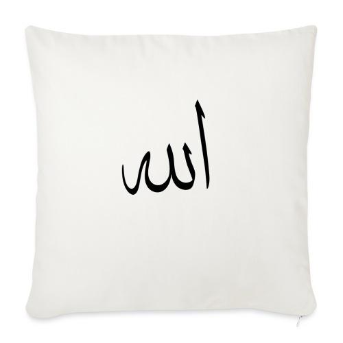 Allah - Coussin et housse de 45 x 45 cm