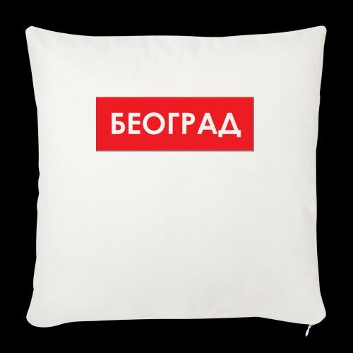 Beograd - Utoka - Sofakissen mit Füllung 44 x 44 cm