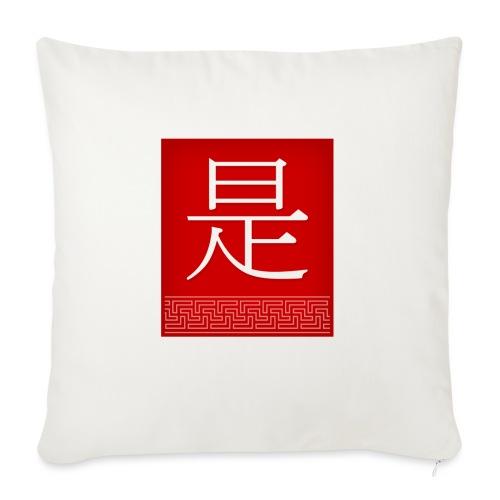 Sí en chino - Cojín de sofá con relleno 44 x 44 cm