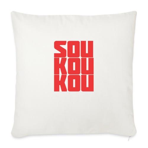 soukoukou Logo - Coussin et housse de 45 x 45 cm
