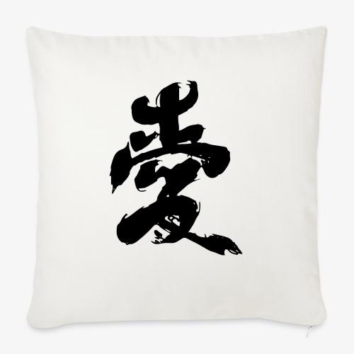 Japanese Kanji - Cuscino da divano 44 x 44 cm con riempimento