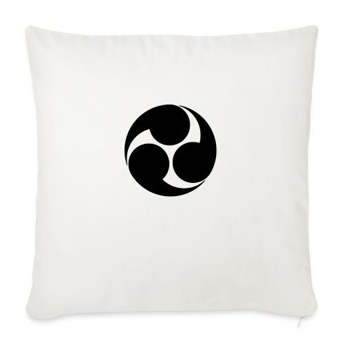 Kobayakawa Mon Japanese clan black - Sofa pillow with filling 45cm x 45cm
