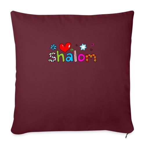 Shalom II - Sofakissen mit Füllung 44 x 44 cm